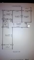 Продается 3-х комнатная квартира на 1 этаже,  под вывод из жилого фонда