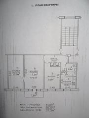 Продам 3-комнатную квартиру в Светлогорске