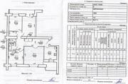 Продаю 4-хкомнатную квартиру мк-н 17,  д. 1. Тел.80447901548