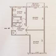 Продам 2-ух комнатную квартиру (Комнату)
