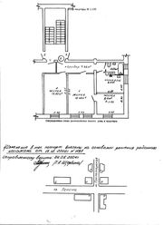 3-х комнатную квартиру